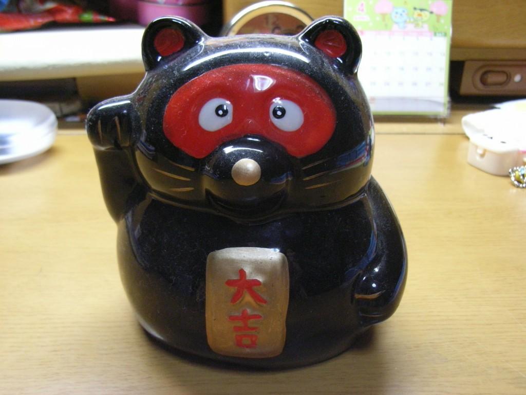 貯金タヌキ(黒バージョン)