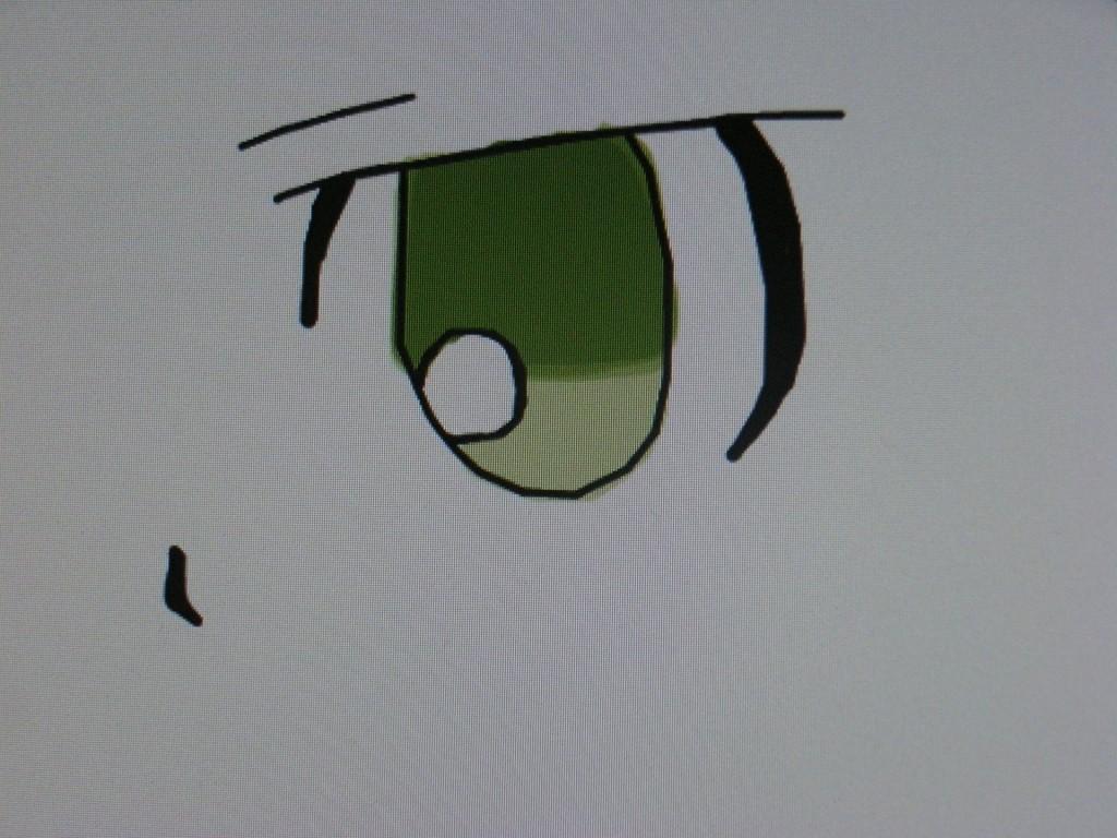フェイ・ルーン『目』