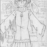 エネ (2)